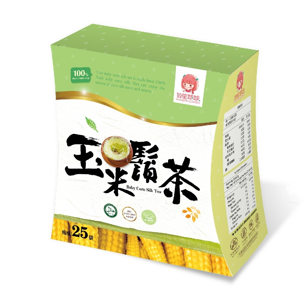 雙笙妹妹‧玉米鬚茶(2g×25包×1盒)