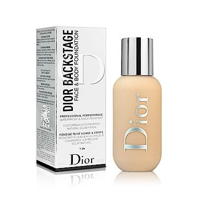 Dior迪奧 專業後台雙用水粉底#1.5N(50ml)