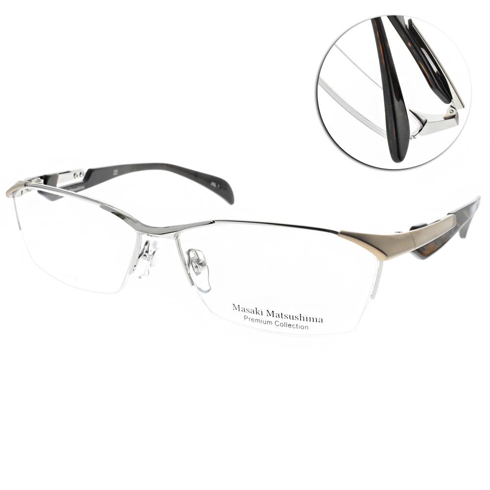 Masaki Matsushima眼鏡 日系工藝經典/銀-棕 #MFP547 C01 @ Y!購物