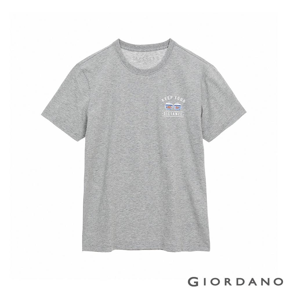 GIORDANO  男裝Distance印花T恤 - 13 中花灰