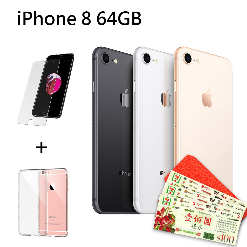 【福利品】Apple iPhone 8  64GB 智慧型手機 @ Y!購物