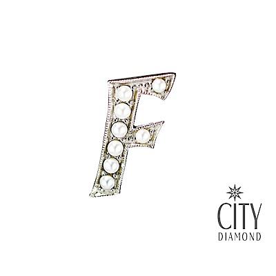 City Diamond引雅【東京Yuki系列】F字母天然貝珠純銀胸針/領帶/別針/徽章