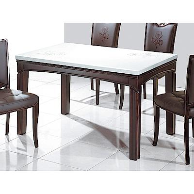 LOVE樂芙-繡花餐桌-寬135深80高74公分