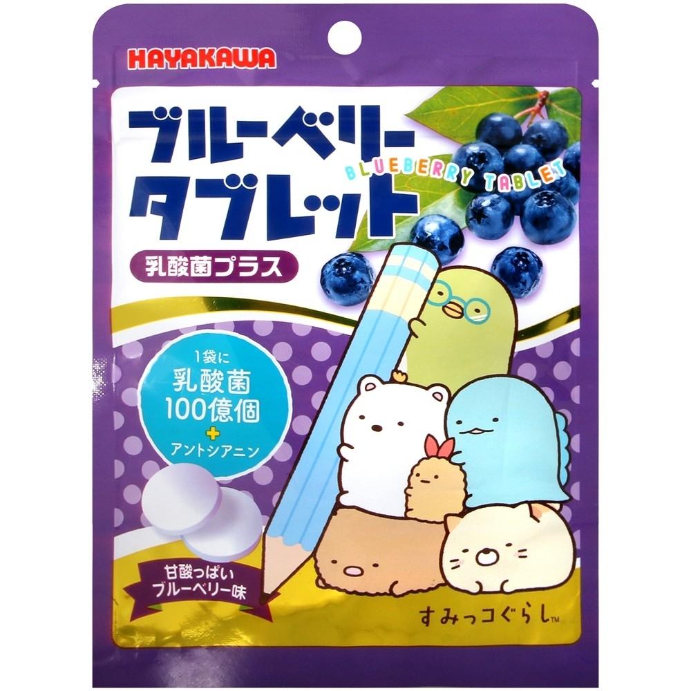 早川製果 角落生物乳酸菌糖-藍莓風味(33g)
