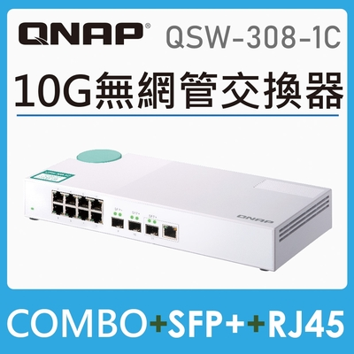 QNAP威聯通 QSW-308-1C 11埠 Multi-Gig 五速無網管型交換器