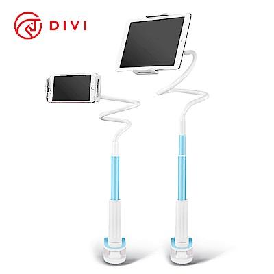 DIVI 360度旋轉可伸縮鋁合金手機平板懶人支架-天空藍