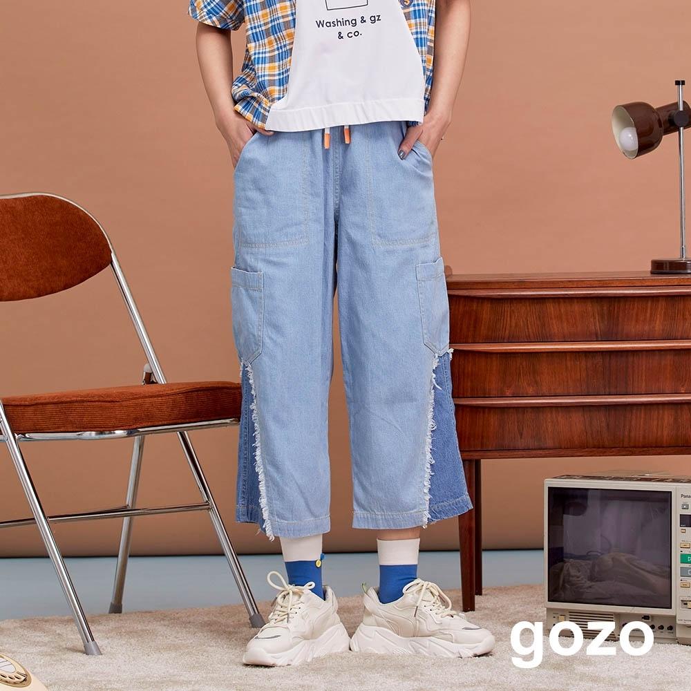 gozo-抽繩鬆緊側毛邊牛仔褲(兩色)