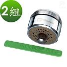 金德恩 台灣製造 2組花灑型出水觸控式省水開關省水器 HP265 (附軟性板手)