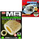 《Mr.Aqua》生物科技陶瓷環 1L/M號+《AD-380》靜音外掛過濾器
