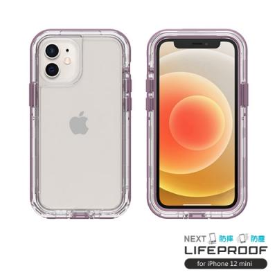 LIFEPROOF iPhone 12 mini (5.4吋)專用 2米軍規防摔防雪防塵三防保護殼-NEXT(透明/紫)