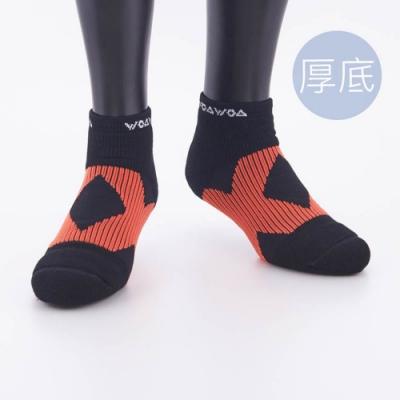 【WOAWOA】彈繃毛圈包覆 運動除臭長襪-女襪( 台灣製 厚底 透氣 運動襪 襪子 除臭襪 機能襪 )