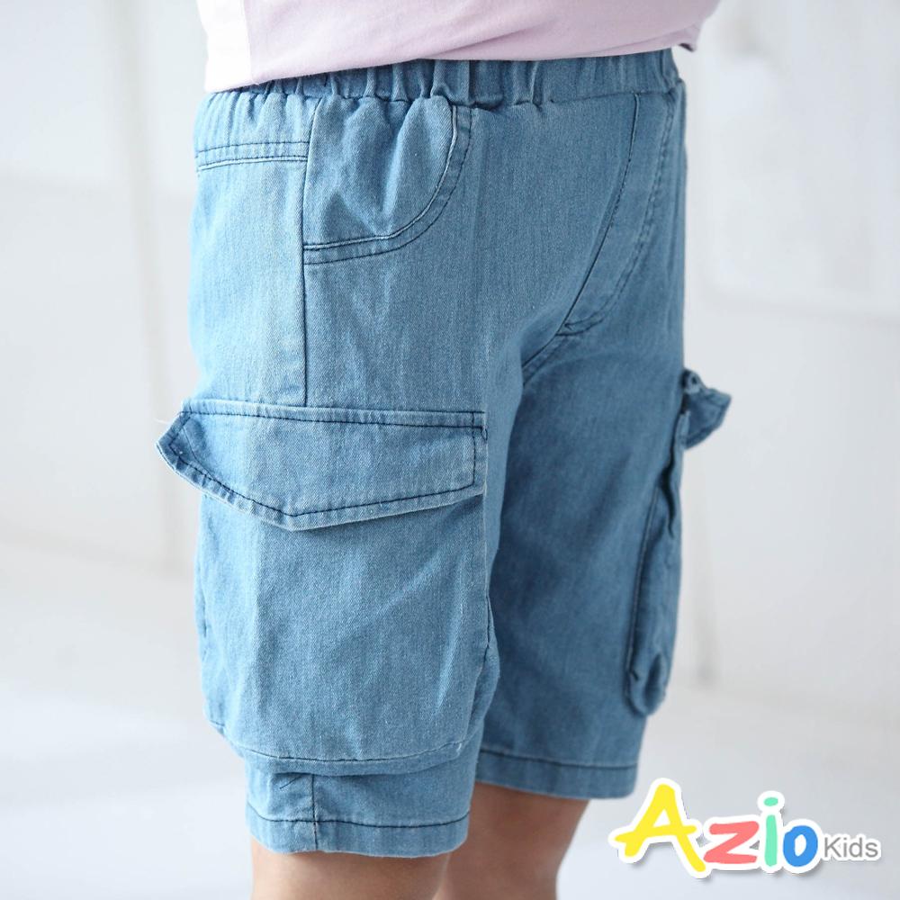 Azio Kids 短褲 翻蓋側口袋牛仔鬆緊短褲(藍)
