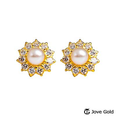 Jove gold 美麗女人黃金/天然珍珠耳環