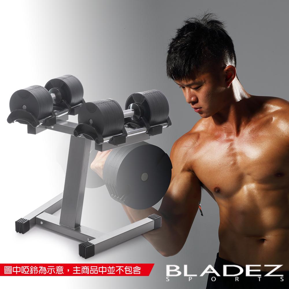 【BLADEZ】AD Rack可調式啞鈴專用訓練架