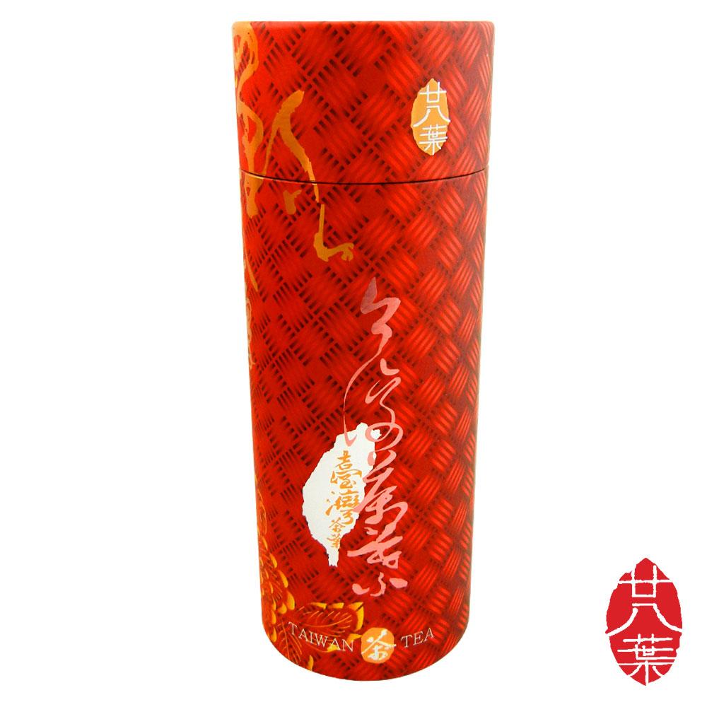廿八葉 梨山烏龍茶至尊禮罐(120g)
