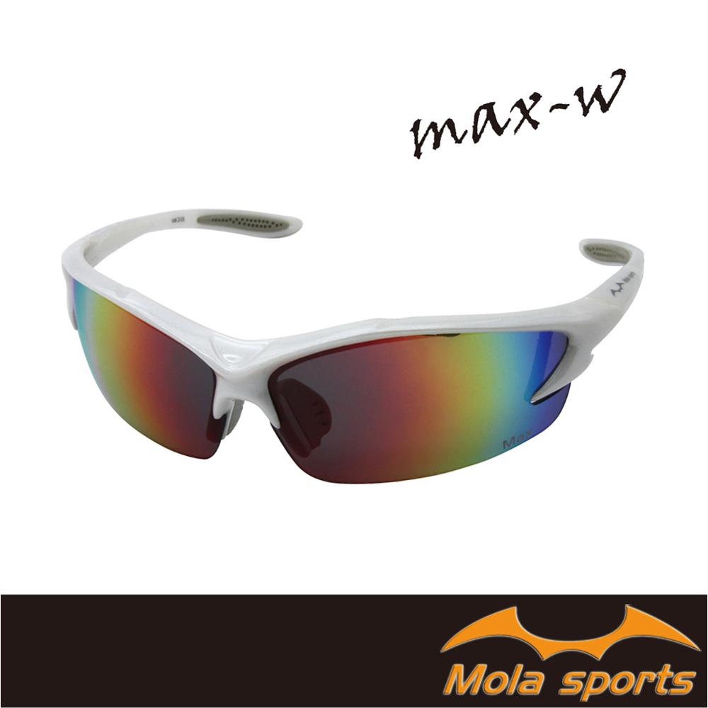 MOLA摩拉運動太陽眼鏡 多層彩色鍍膜鏡片 UV400 白 男女 超輕量 自行車 跑步 M