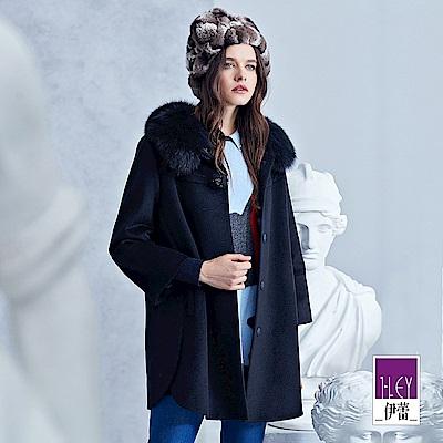 ILEY伊蕾 狐狸毛領羊毛混紡長版大衣(藍)