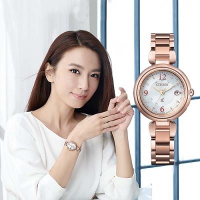 CITIZEN 星辰 XC 廣告款鈦金屬光動能電波女錶 ES9468-51A