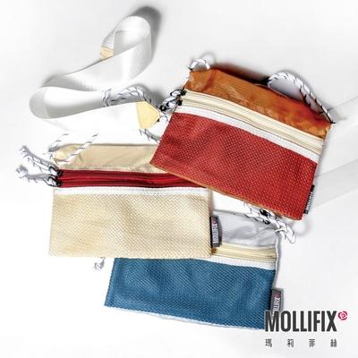 Mollifix 瑪莉菲絲 拼色雙袋斜背隨身小包 (紅棕)