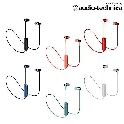 鐵三角 ATH-CKR300BT 無線耳塞式耳機