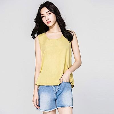SUITANGTANG 造型U領無袖上衣-黃