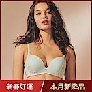 黛安芬-迷戀綻放系列魔術水感動內衣 B-C罩杯 天空藍