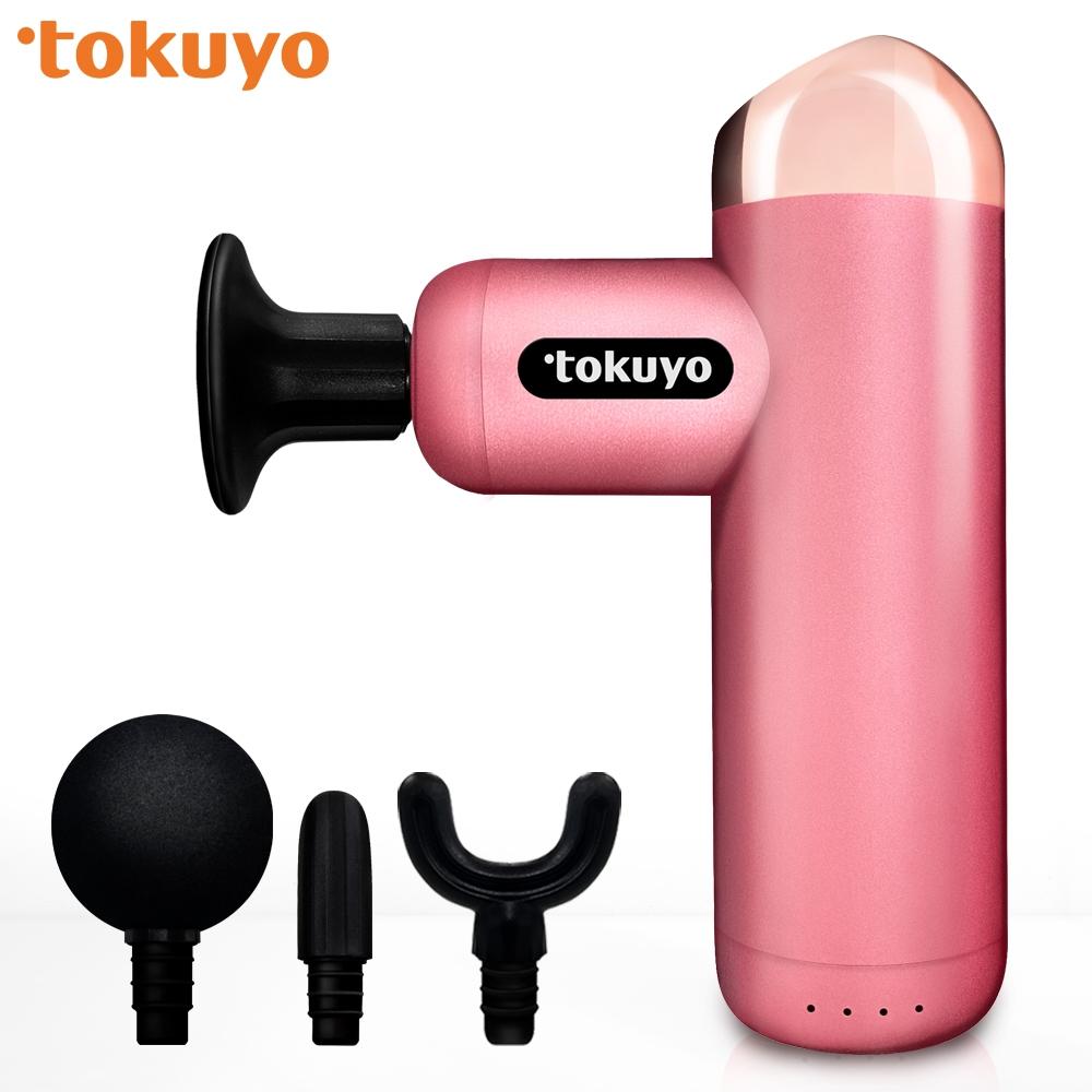 tokuyo 玩美小摩mini筋膜充電按摩槍 TS-136