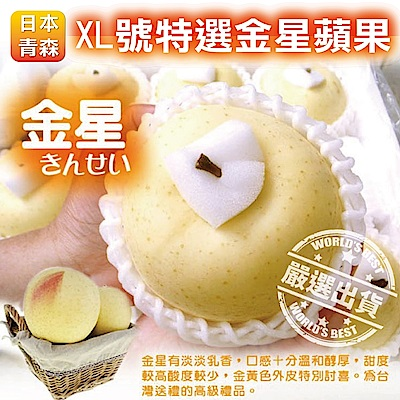 【天天果園】日本青森XL號金星蘋果(每顆約290g) x16顆