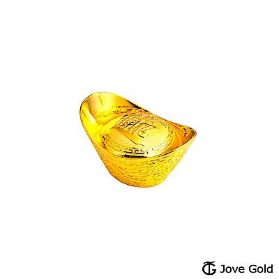 Jove gold 壹台錢黃金元寶x1-招財進寶