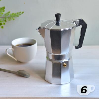 Homely Zakka 義式經典風格角型咖啡壼/摩卡壼 (6杯)