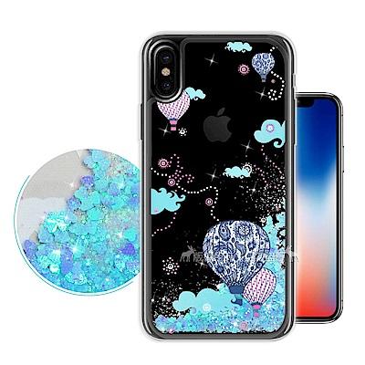 EVO iPhone X 流沙彩繪保護手機殼(熱氣球)