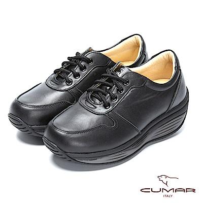 【CUMAR】簡約步調 - 輕量化厚底溫潤皮質綁帶休閒鞋