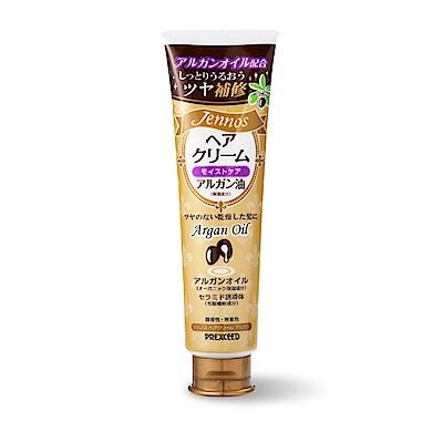 日本柳屋雅娜蒂 摩洛哥果油護髮乳140g