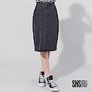SNS 低調設計前後雙口袋直筒牛仔裙(1色)