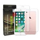 霧面BorDen螢幕保鏢 iPhone 6s Plus 5.5吋 滿版自動修復膜(前後膜)