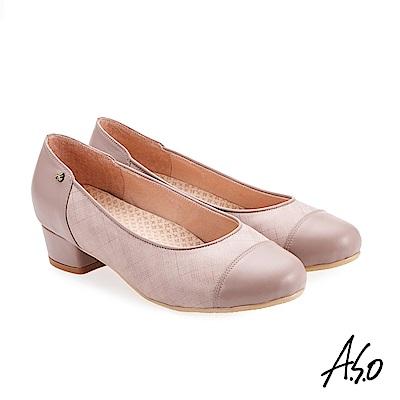 A.S.O 美型對策 職場通勤奈米低跟包鞋 粉紅