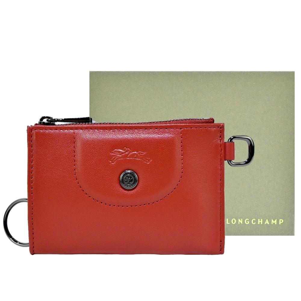 LONGCHAMP LE PLIAGE CUIR系列小羊皮鑰匙零錢包(磚紅)