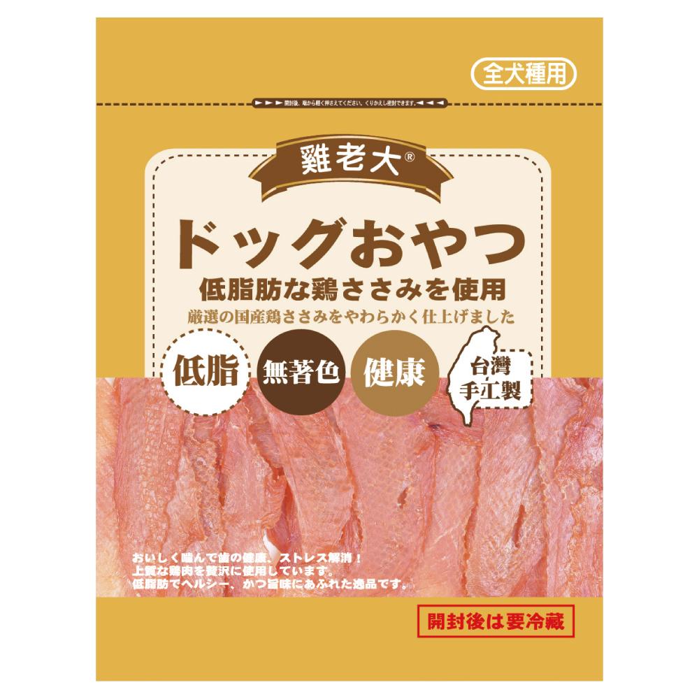 雞老大 燻香薄切雞胸肉片 310G【CHP400-02】