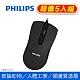 PHILIPS 飛利浦 靜音有線滑鼠SPK7101【超值5入組】 product thumbnail 1