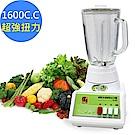 鍋寶 養生健康生機調理冰沙機 HF-355