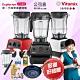 【美國Vita-Mix】E320 Explorian探索者調理機 雙杯組 2.0+1.4L 綠拿鐵果汁機 (陳月卿推薦公司貨) product thumbnail 2