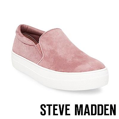 STEVE MADDEN-GILLS麂皮素面厚底懶人鞋-絨粉