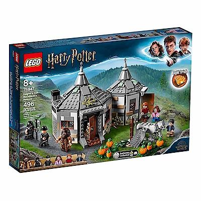 樂高LEGO 哈利波特系列 - LT75947 Hagrid's Hut: Buckbea