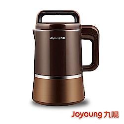九陽冷熱料理調理機(豆漿機) DJ13M-D988SG