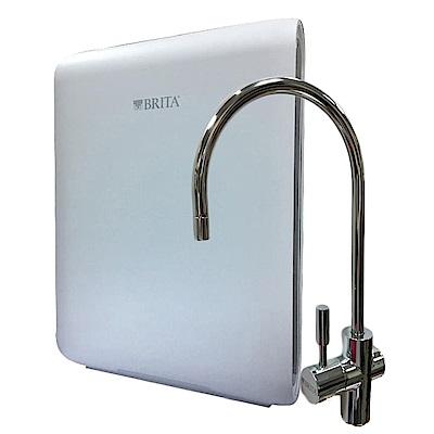德國BRITA mypure pro超濾專業級濾水系統X6