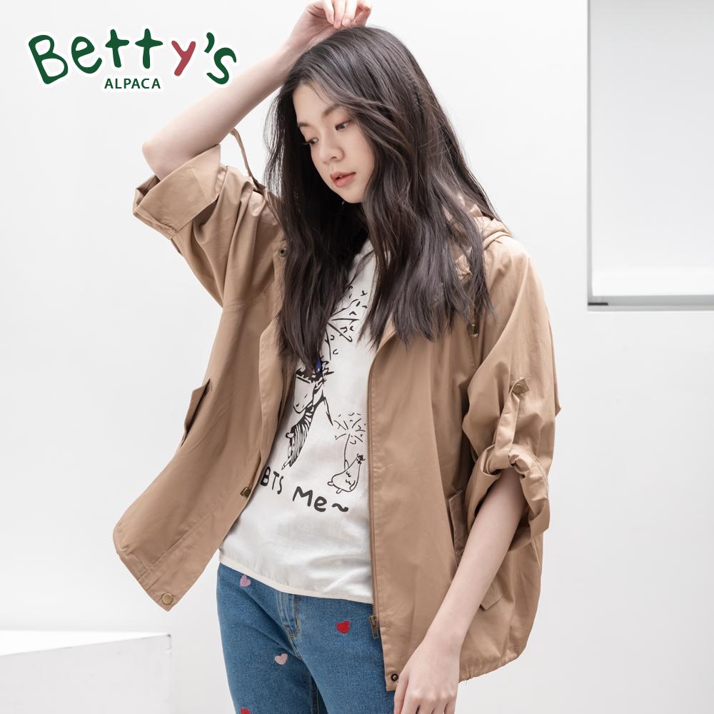 betty's貝蒂思 休閒抽繩連帽薄外套(卡其色)