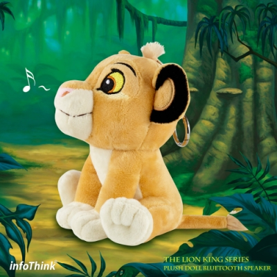 InfoThink 迪士尼系列絨毛藍牙喇叭-獅子王