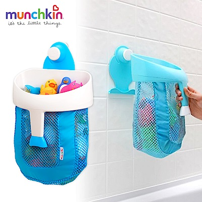 munchkin滿趣健-勺狀洗澡玩具收納袋 @ Y!購物
