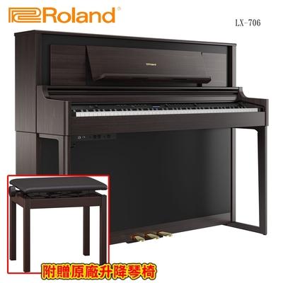 ROLAND LX-706 DR 高階家用數位電鋼琴 深玫瑰木紋色款