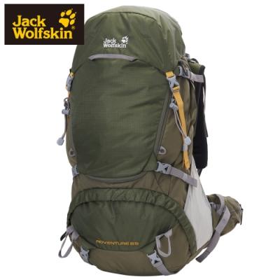 【Jack wolfskin 飛狼】Adventure 登山背包 65L『綠色』